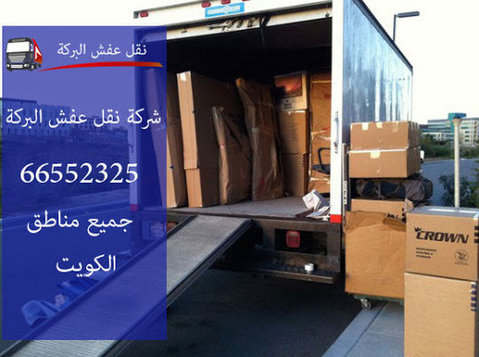 Moving furniture Kuwait 66552325 - غيرها