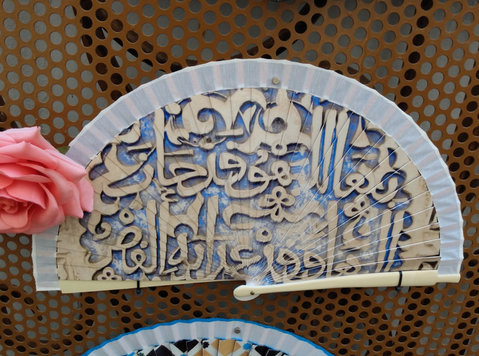 Training Auslandsvorbereitung Nordafrika, Maghreb & Marokko - کلاسهای زبان