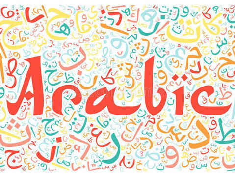 Online Classical & Egyptian Arabic Classes! - Language classes