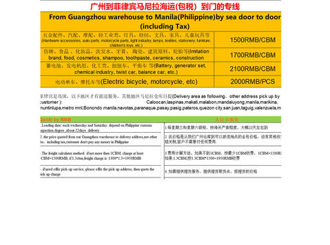 Offer the cheapest transport service from Guangzhou China - Mudança/Transporte