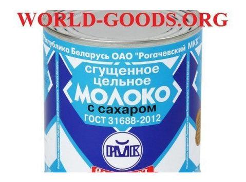 Молоко Рогачевъ сгущенное цельное с сахаром 380 г - Другое