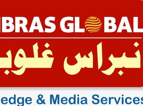تمثيل للشركات العربية في الهند - Redaksi/Penerjemahan
