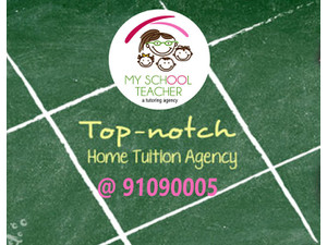 Best Moe Teacher Tuition Singapore @91090005 - Друго