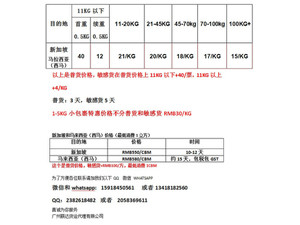 11.11 taobao promotion sales shipping service to singapore - 搬运/运输