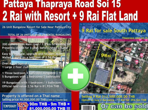 Pattaya Thappraya Road 2 Rai (resort) or 11 Rai (land) for S - Partner d'Affari