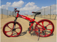 High Quality Landrover Folding Bike Aluminium - Sporting/Boats/Bikes