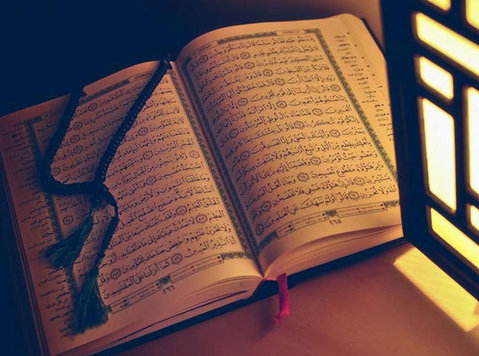 Quran Lady teacher for moms and children and Arabic for Non - Các lớp học tiếng