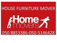 Top Fast House Furniture Movers In Abu Dhabi 050 8853386 - Moving/Transportation