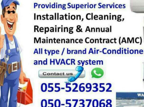 handyman 055-5269352 Al Ain split electrical plumbing ac - Furniture/Appliance