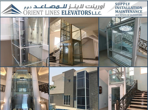 Residential & commercial elevators in UAE - Building/Decorating