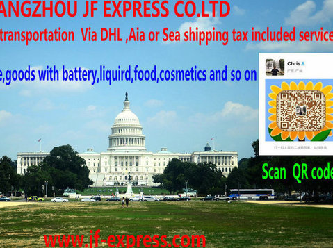 off Guangzhou China to the USA DHL express, air and sea door - الانتقال/المواصلات
