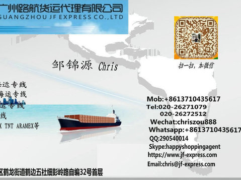 off Guangzhou China to the USA by sea door to door - Moving/Transportation