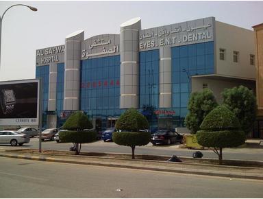 Alsafwa Hospital - Hospitals & Clinics
