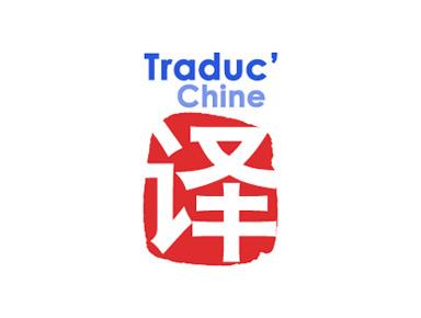 Traduc' Chine - Translations