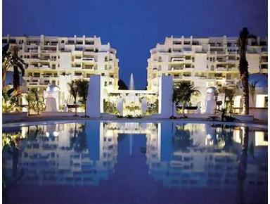 Hotel Albayzin del Mar - Hotels & Hostels