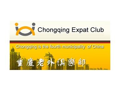 Chongqing Expat Club - Meet foreigners in Chongqing, China - Expat Clubs & Associations