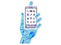 AgileInfoways - App Developers India (1) - Webdesign