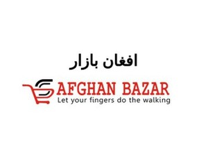 AFGHAN BAZAR - Advertising Agencies