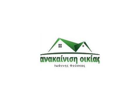 Ioannis fouskas, renovations - Usługi budowlane