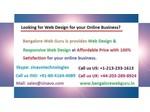 Santhosh WebGuru, Web Design and Development - Webdesign