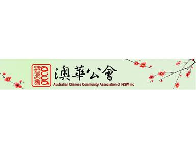 Australian Chinese Community Association - Expat Clubs & Associations