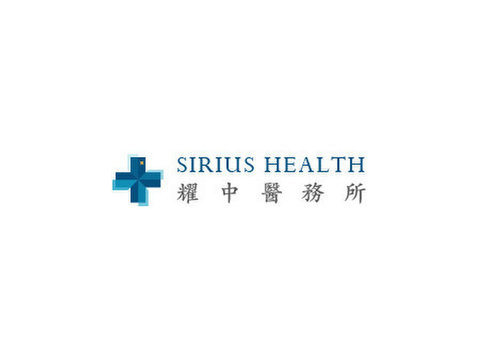 Sirius Health - Chatswood Medical Centre - Alternative Healthcare