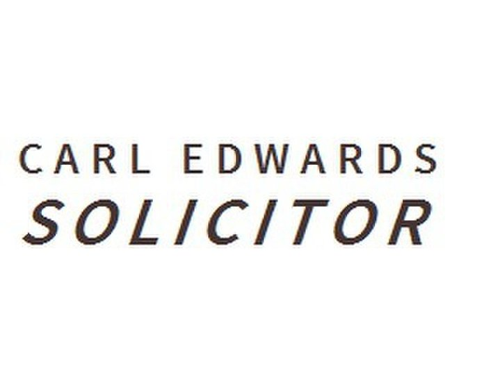 Carl Edwards Solicitor - Criminal Lawyer Tweed Heads - Lawyers and Law Firms