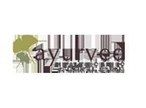 Ayurved Health Clinic - Hospitals & Clinics