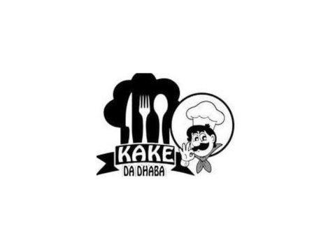 Kake Da Dhaba - Best Indian Takeaway in St Kilda - Restaurants