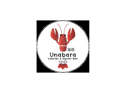 Unabara Lobster & Oyster Bar - Japanese Restaurant Melbourne - Restaurants