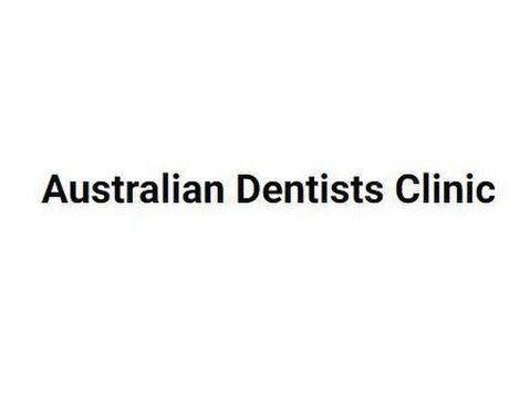 Australian Dentists Clinic - Melbourne CBD - Dentists