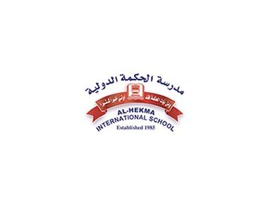 Al hekma international school - International schools