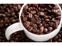 Vascobel - Private label coffee (3) - International groceries