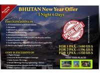 Bhutan Tour Operator (1) - Travel Agencies