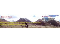 Bhutan Tour Operator (4) - Travel Agencies