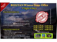 Bhutan Tour Operator (8) - Travel Agencies