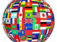Just Consult Consultoria Empresarial e Juridica (1) - Réseautage & mise en réseau