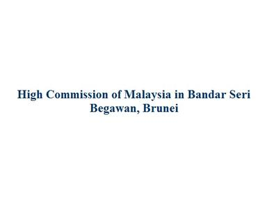 High Commission of Malaysia, Bandar Seri Begawan - Embassies & Consulates