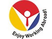 Careers in Europe (4) - Recruitment agencies