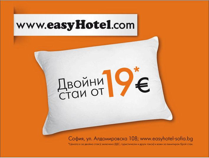 Cheap BUDGET hotel - easyHotel Sofia - LOW COST - Hotels & Hostels