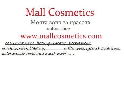 Mallcosmetics - Cosmetics