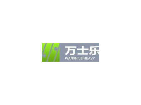 Hangzhou Dongxing Telecommunication Material Co lt - Import/Export