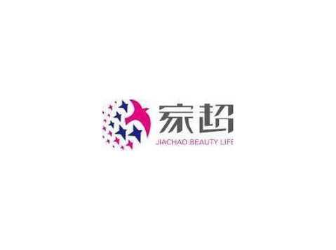Zhejiang Jiachao Daily Necessities Co ltd - Chambers of Commerce