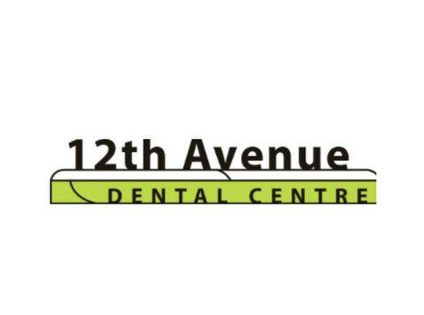 12th Avenue Dental Centre - Dentists