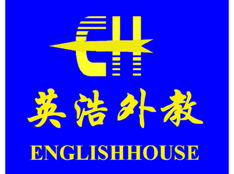 Shaanxi Yinghao Education Technology Co., Ltd. - Coaching & Training