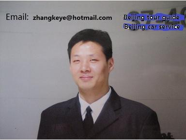 Beijing airport, cruise port car van pick up service, rental - Car Rentals