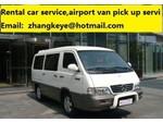 Beijing airport, cruise port car van pick up service, rental (1) - Car Rentals