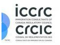 Briere Immigration Services Ltd. (1) - Immigration Services