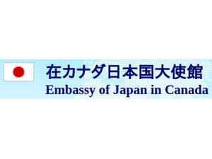 Embassy of Japan in Canada - Embassies & Consulates