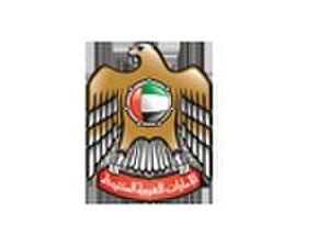 Embassy of the United Arab Emirates in Canada - Embassies & Consulates